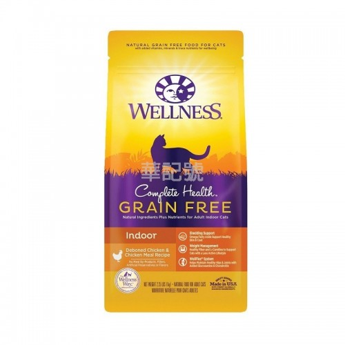 WELLNESS Complete Health 無穀物室內貓雞肉配方乾貓糧 5Lb8Oz/11Lb8Oz