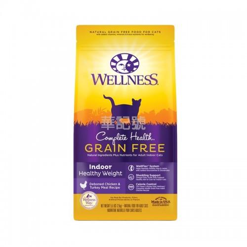 WELLNESS Complete Health 無穀物體重管理配方乾貓糧 5Lb8Oz/11Lb8Oz