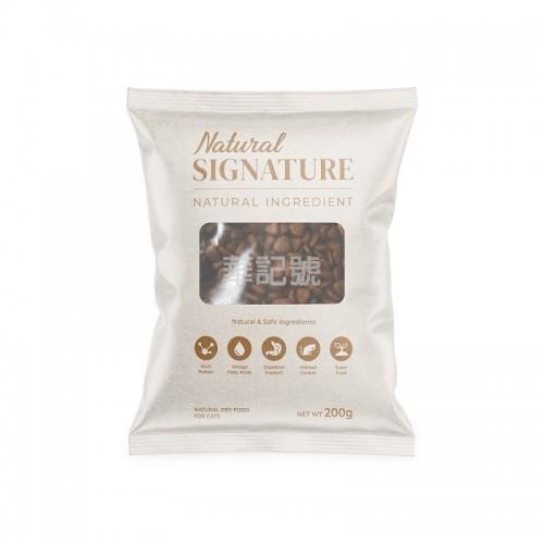 NATURAL SIGNATURE 三文魚, 有機亞麻籽抗敏美毛配方 乾貓糧 1.6 Kg/4.8 Kg